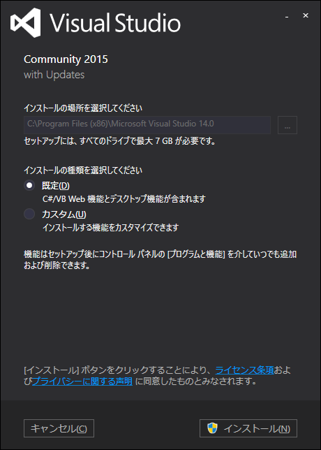 visual_studio_2015_install