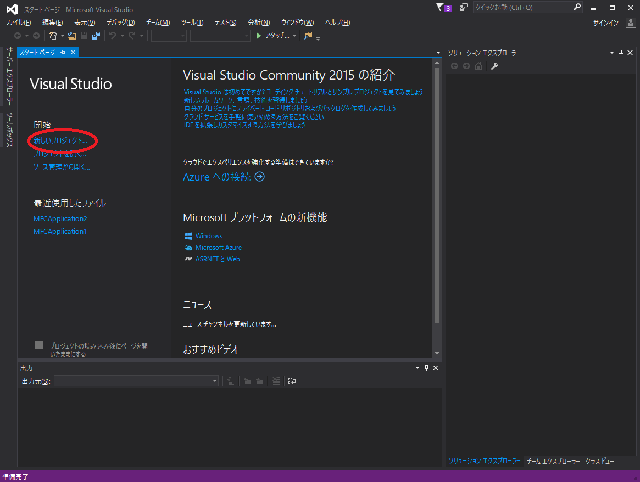 visual_studio_2015_lunch