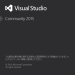 visual_studio_community_2015