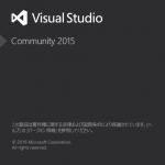 visual_studio_community_2015