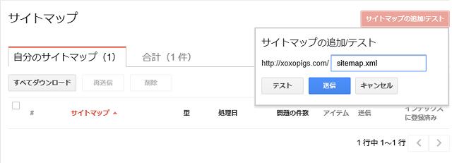plugin_google_xml_sitemaps_register