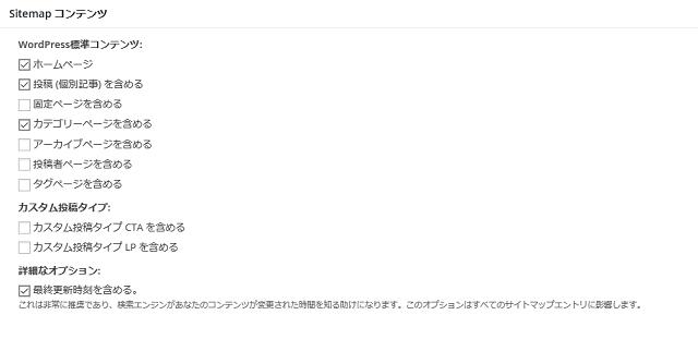 plugin_google_xml_sitemaps_sitemap_contents