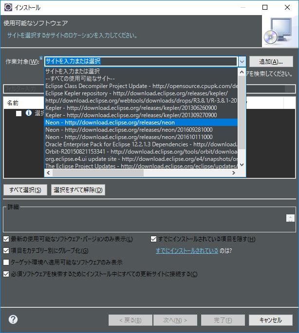 cdt_install_001