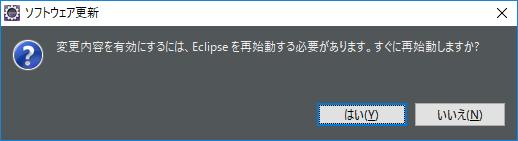 cdt_install_006