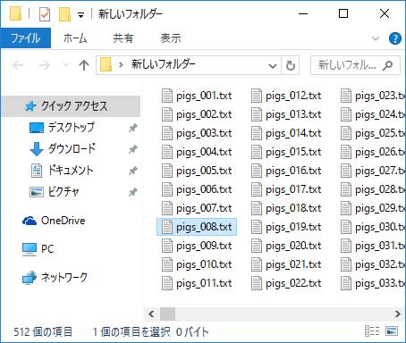 sample_006