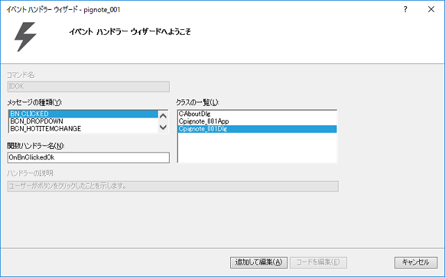 mfc_button_002