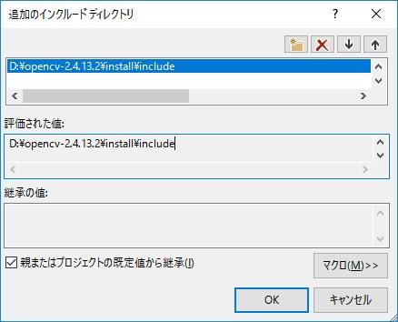 OpenCV】OpenCVを使ってみよう!表示・回転・拡縮・二値化